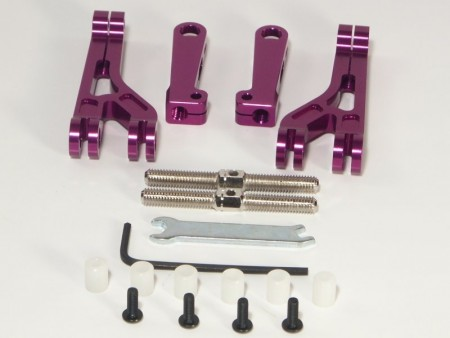 HPI Aluminium Adjustable Upper Arm (Purple/1pair) - Savage/ Front or Rear